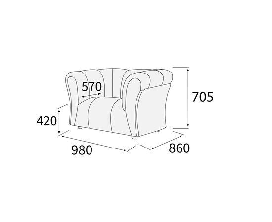 Кресло Юпитер  980х860х705
