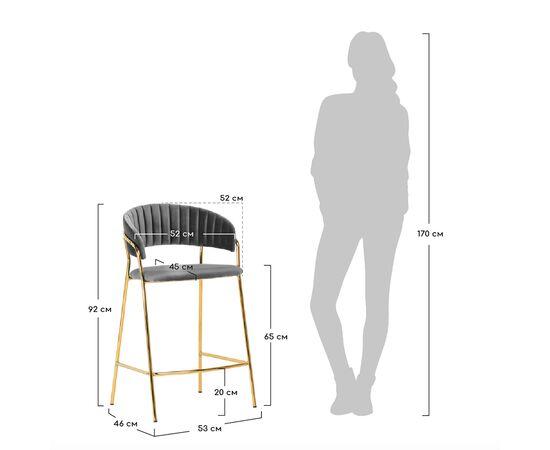 Полубарный стул Turin бирюзовый с золотыми ножками Bradex Home, Цвет товара: Бирюзовый, изображение 5