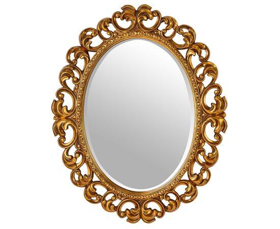 Зеркало настенное овальное в раме Daisy Gold (Дейзи )Art-zerkalo